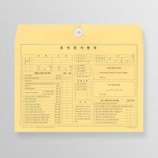 혼인봉투(장당 기준)